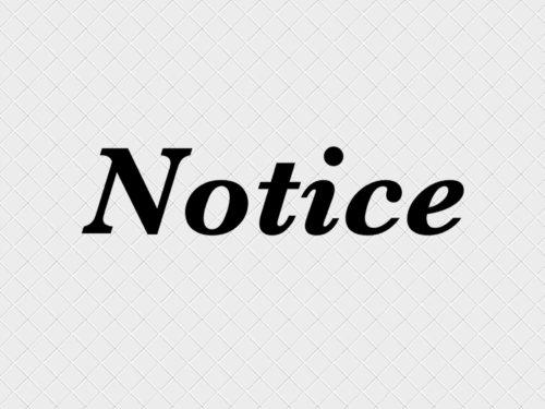【インターネット予約サイト変更のお知らせ】